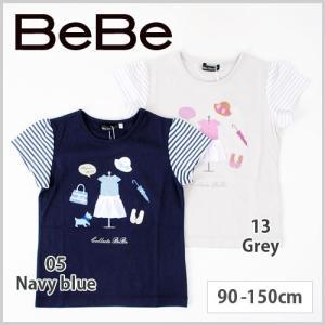 子供服 BEBE ベベ 女の子 半袖 Tシャツ BeBe Girl モチーフ プリント 半袖 Tシャツ ゆうパケット対応 A-3 1650の商品画像|ナビ