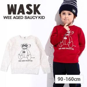 子供服 BEBE ベベ 男の子 トレーナー WASK ワスク サルぬいぐるみ プリント トレーナー ゆうパケ対象外 1960の商品画像|ナビ