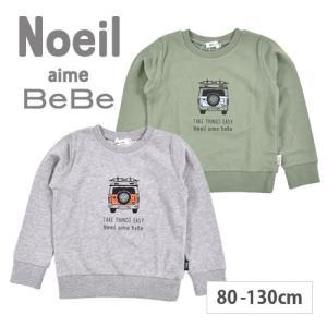 【Noeil aime BeBe/ノイユ エイム ベベ】 クルマ 車 プリント 裏毛 トレーナー 子...