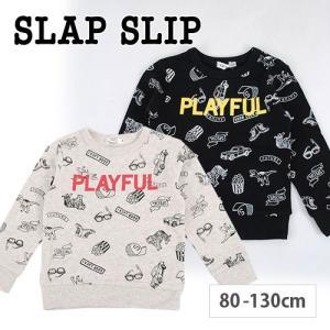 子供服 BEBE ベベ アウトレット 男の子 トレーナー SLAP SLIP スラップスリップ 裏毛 モチーフ柄 トレーナー  ゆうパケ対象外 870の商品画像|ナビ