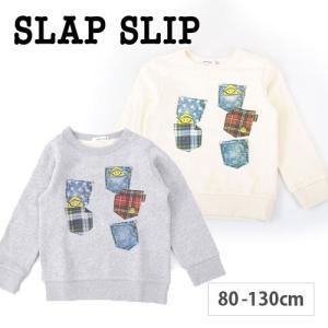 子供服 BEBE ベベ アウトレット 男の子 トレーナー SLAP SLIP スラップスリップ 裏起毛 eくんポケット風 プリント トレーナー ゆうパケ対象外 870の商品画像 ナビ
