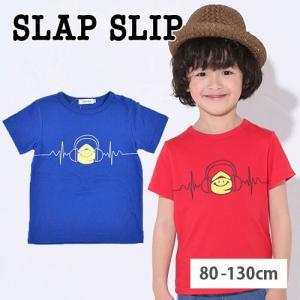 子供服 BEBE ベベ アウトレット 男の子 Tシャツ SLAP SLIP スラップスリップ ヘッド...
