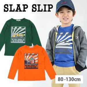子供服 BEBE ベベ アウトレット 男の子 Tシャツ SLAP SLIP スラップスリップ 天竺 乗り物 プリント 長袖Tシャツ ゆうパケット対応 855の商品画像|ナビ