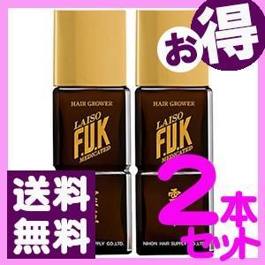 薬用レイソーF.U.K(160ml)(2本セット)<FUK>