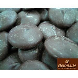 【Belcolade】ベルコラーデ ノワール・プールアメール・カカオ72%(200g)|bebebe