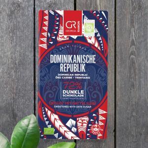ドミニカ共和国72%カカオ|bebebe