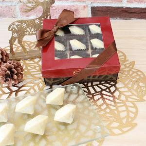 ゴーセンスチョコレート ダイヤモンドチョコレートボックス9粒入|bebebe