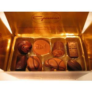ゴーセンスチョコレート バロタン 16粒入|bebebe