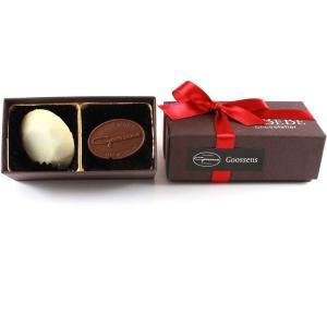 ゴーセンスチョコレート 2粒入|bebebe