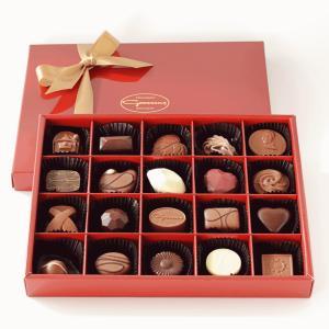 ゴーセンスチョコレート 20粒|bebebe