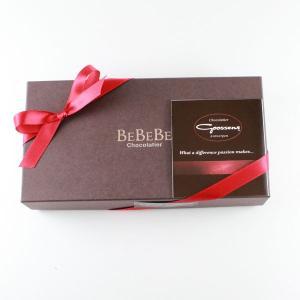 ゴーセンス チョコレート 8粒入|bebebe
