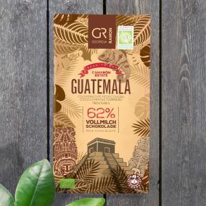 グアテマラ62%カカオ・ダークミルク|bebebe