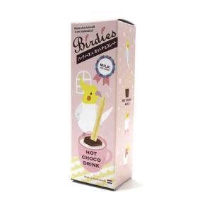 ホットチョコレート <ミルク・Birdies>...