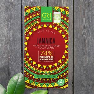 ジャマイカ74%カカオ|bebebe