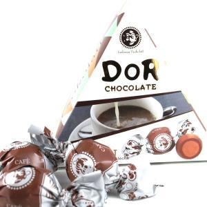 Ludomar ルドマール ドールチョコレートボックス6粒入〈カフェオレ〉|bebebe