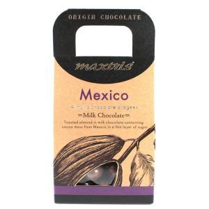 【Maxtris】マックストリス オリジンドラジェチョコレート(アーモンドチョコ・メキシコ) 62g|bebebe