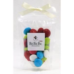 【BEBEBE+plus】レンティルチョコレート(L)100g (lentil_XL)|bebebe