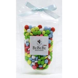 【BEBEBE+plus】 レンティルチョコレート(S)100g (lentil_XS)|bebebe