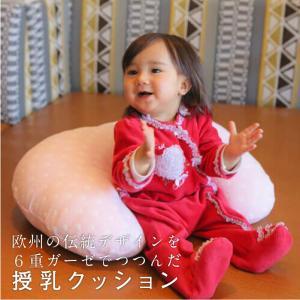 水玉 国産 6重ガーゼ 授乳クッション マルチクッション|bebechambre