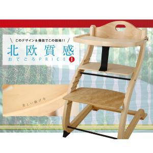 ベビーチェア ハイチェア 木製 テーブル ハイタイプ シンプ...