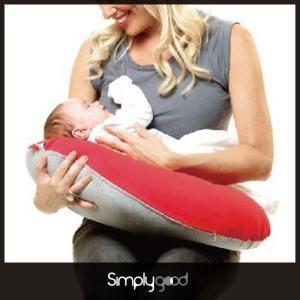 授乳クッション シンプリーグッド ナーシングピロー ミニ 持ち運べる 身体にフィット カラーシリーズ|bebechambre