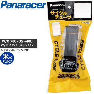 パナレーサー Cycle Tube 0TW735-40A-NP W/O 700×35〜40C 27×...