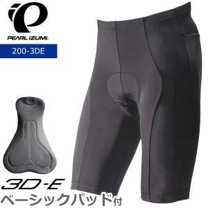 パールイズミ 200-3DE コンフォートパンツ(3D-Eパッド付) 2016年モデル 秋冬 春夏  bebike