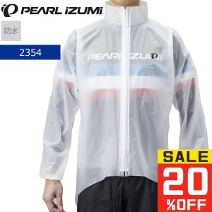 [メンズ] レーシングレインジャケット (パールイズミ) PEARL IZUMI 2355