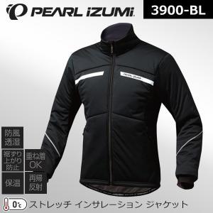 パールイズミ 3900-BL ストレッチインサレーションジャケット 2017年モデル 秋冬 bebike