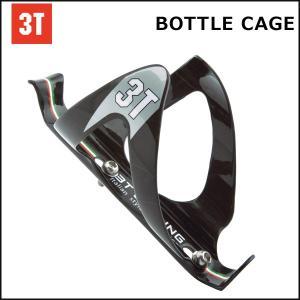 3T  BOTTLE CAGE ボトルケージ
