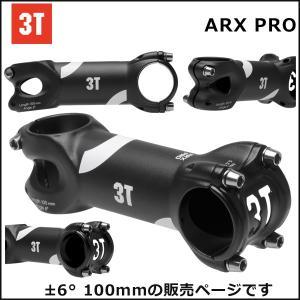 (ポイント10倍) 3T ARX PRO ±6°/100 ステム