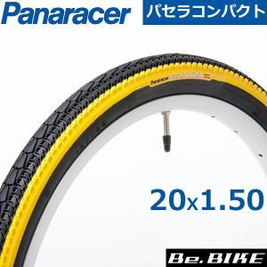 panaracer パセラコンパクト 20×1.5 タイヤ イエローライン/ブラック パナレーサー(8h205bop-pa-by) 20インチ タイヤ 自転車|bebike