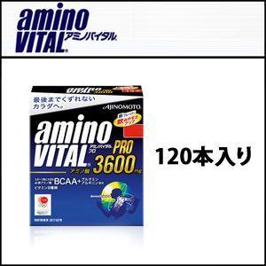 アミノバイタル アミノバイタルプロ PRO 120本入|bebike