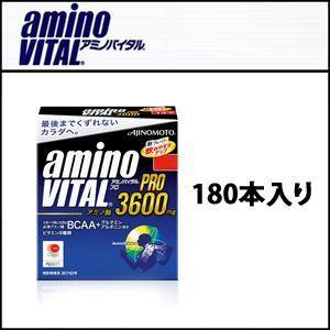 アミノバイタル アミノバイタルプロ PRO 180本入|bebike