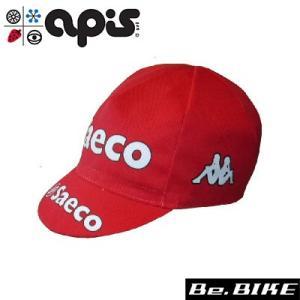 apis SAECO 自転車 キャップ サイクルキャップ|bebike