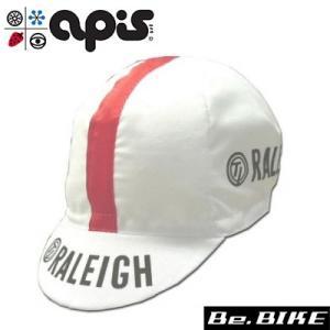 apis RALEIGH 自転車 キャップ サイクルキャップ|bebike