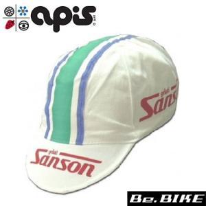 apis SANSON 自転車 キャップ サイクルキャップ|bebike