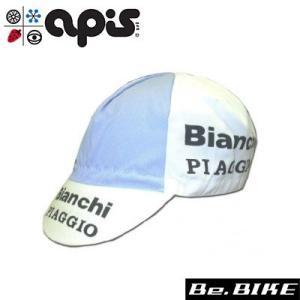 apis BIANCHI PIAGGIO 自転車 キャップ サイクルキャップ|bebike
