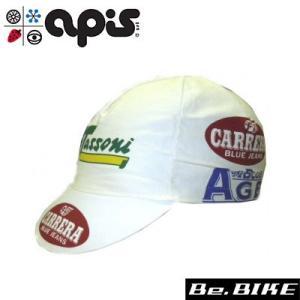 apis CARRERA 自転車 キャップ サイクルキャップ|bebike