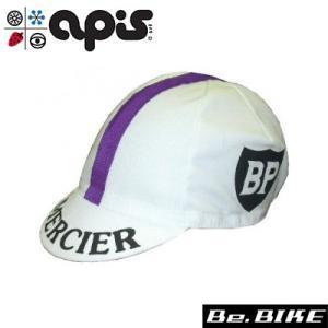 apis MERCIER BP 自転車 キャップ サイクルキャップ|bebike