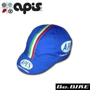 apis APIS ブルー 自転車 キャップ サイクルキャップ|bebike