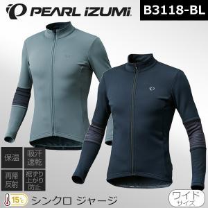パールイズミ  B3118-BL シンクロ ジャージ(ワイドサイズ) 2019年モデル 秋冬 自転車...