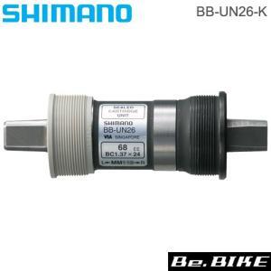 BB-UN26-K チェーンケース対応品 シマノ ボトムブラケット Kタイプ 自転車|bebike