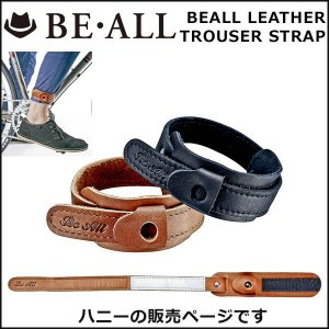 BE ALL BEALL LEATHER TROUSER STRAP ハニー