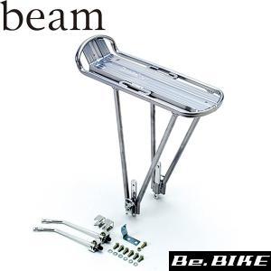beam フレキシブルキャリア シルバーキャリア|bebike