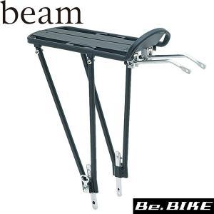 beam フレキシブルキャリア ブラック キャリア|bebike