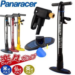 パナレーサー Panaracer NEW楽々ポンプ(樹脂製) パナレーサー フロアポンプ|bebike