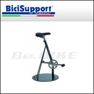 ビチ・サポート スタンド ART 400 BLU |bebike