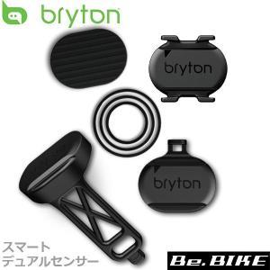 Bryton (ブライトン) スマートデュアルセンサー アクセサリー 国内正規品 bebike