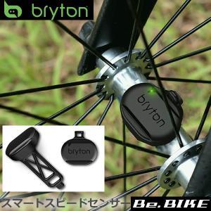 Bryton (ブライトン) スマートスピードセンサー アクセサリー 国内正規品 bebike